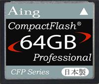 各メーカー製PLC向けの産業用CFカードのご案内