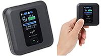 プリペイド式100GB使い放題Wi-Fiルータを発売