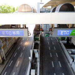 高速道路 ETCゲート 制御ユニット