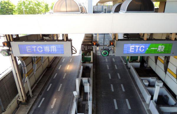 [導入事例] 高速道路 ETCゲート 制御ユニットのご紹介