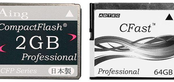 CFとCFast™の違いをご存知ですか?