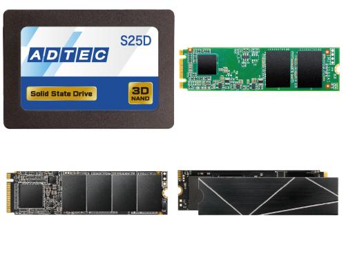 低価格・高性能 SSD 4種 販売開始